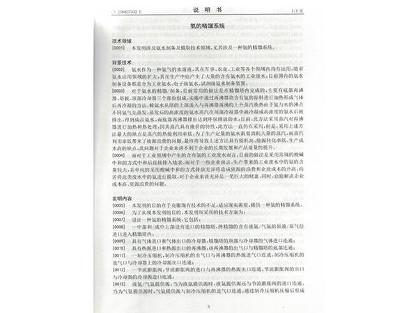 infoflow_2020-11-25_13-31-54.jpg