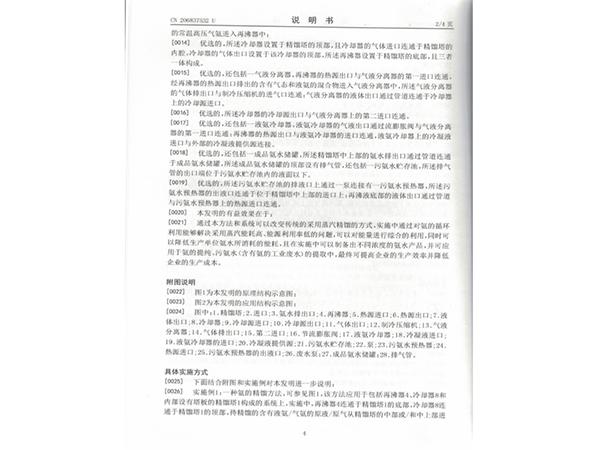 infoflow_2020-11-25_13-32-7.jpg